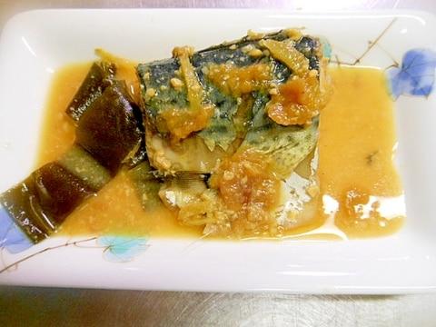 ☆鯖の梅味噌煮☆