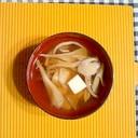 舞茸と豆腐の汁♪