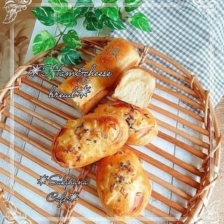 HB❀ハムチーズのお惣菜パン・全粒粉入り