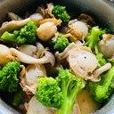魚介類を食す!ブロッコリーとベビーホタテのオイル煮