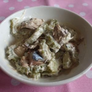 サバ水煮缶とゴーヤのサラダ