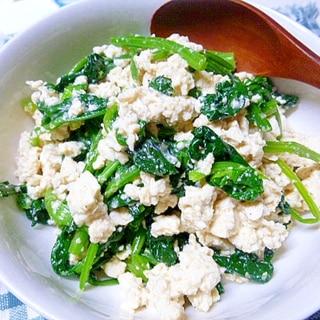 白和え風、ほうれん草と豆腐の和え物