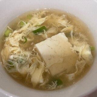 ボリューム満点!豆腐と卵の中華スープ