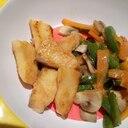 離乳食 幼児食 鮭とピーマンの味噌炒め