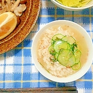 宮崎人の作る、超簡単!家庭的な冷や汁!