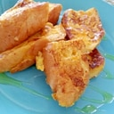 フランスパン★フレンチトースト