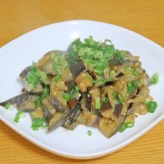 米ナスの甘辛味噌炒め★減塩・低カリウム志向