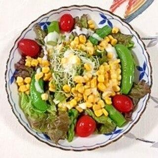 スイートコーンを入れて、サニーレタス のサラダ