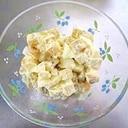 サツマイモと卵のサラダ