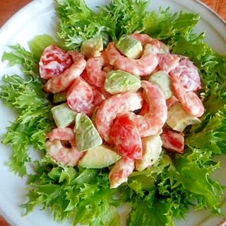 エビ・アボガド・トマト・フリルレタスのサラダ