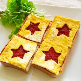 子供が喜ぶ!ちょっと可愛い星オムトースト♡