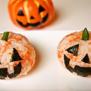 ハロウィンに♪おばけかぼちゃのおにぎり