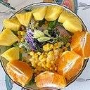 ルッコラ、ロースハム、オレンジ、パインのサラダ~♪