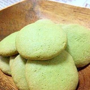 卵白消費★ほろ苦 抹茶クッキー★