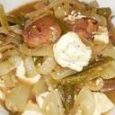 さんまの缶詰と豆腐玉ねぎ煮