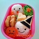 ハロウィン☆お弁当