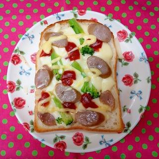 緑野菜でピザトースト
