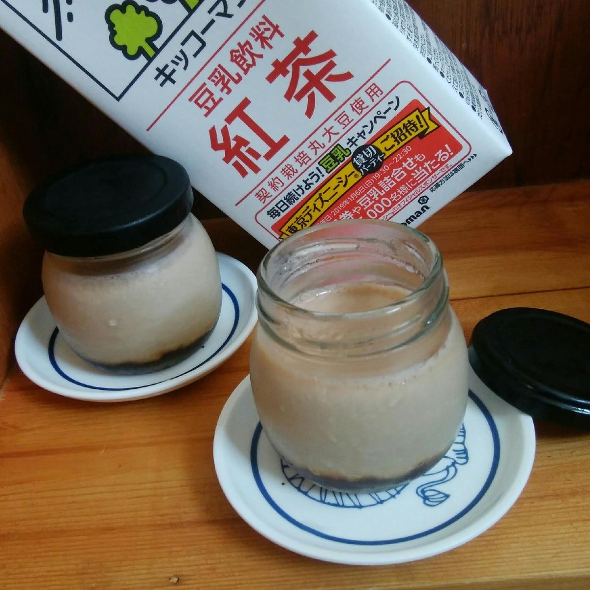 豆乳 レシピ キッコーマン