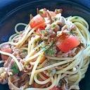 トマトと牛肉のパスタ