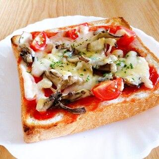 舞茸とミニトマトのピザトースト