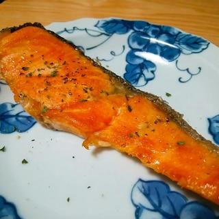 ハーブソルトの焼き鮭