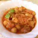 ひよこ豆のトマト煮込み[中東・トルコ料理]