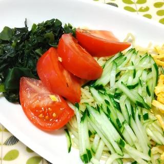 トマト・きゅうり・わかめ・卵の冷やし中華
