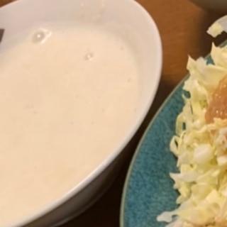白菜とカブの味噌ポタージュ