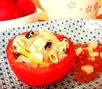 とまとのお椀で、夏野菜まるごとマカロニサラダ