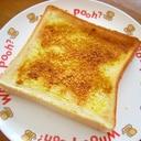 たまらない香り☆カレーチーズトースト