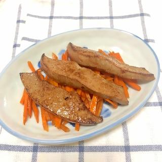 豚レバーオリーオイル炒め 塩味 ♪