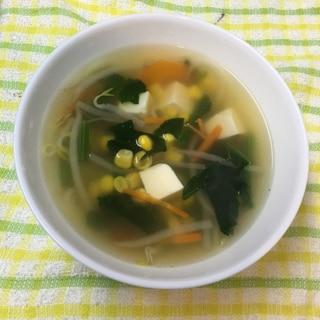 豆腐入りコンソメ野菜スープ