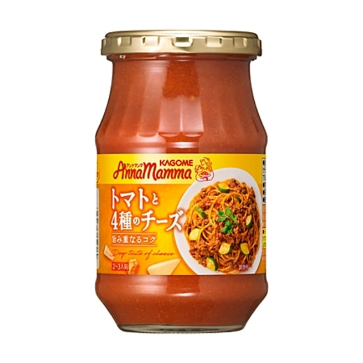 アンナマンマ トマトと4種のチーズ