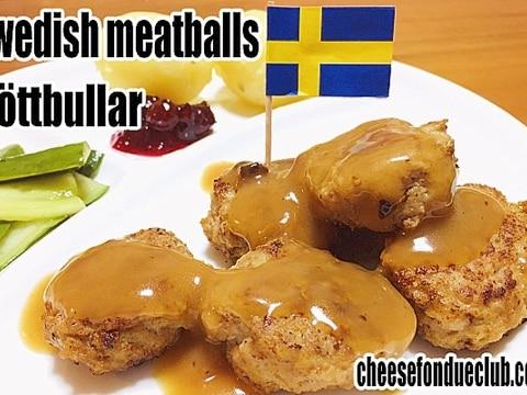 スウェーデン風ミートボール、Köttbullar
