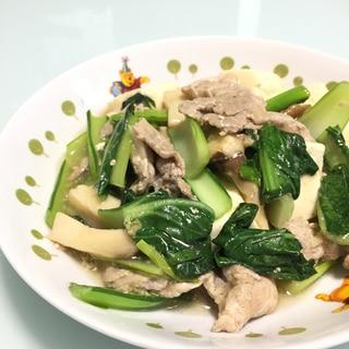 豚肉と小松菜のピリ辛あんかけ