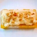 ピーナッツとカスタードクリームのトースト
