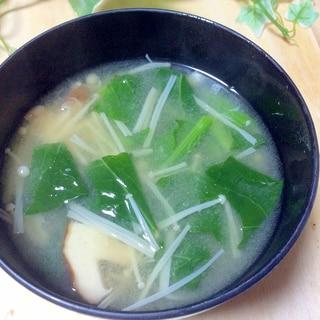 えのきと小松菜と椎茸のお味噌汁