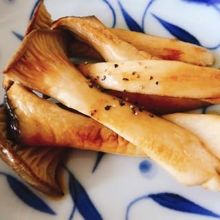 【夫婦のおつまみ】エリンギのバター醤油炒め
