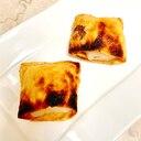 餅とひき肉の油揚げ詰め★トースターで簡単♪