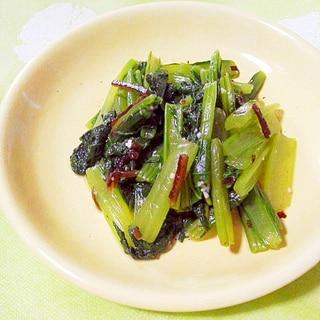 小松菜の塩麹昆布漬け
