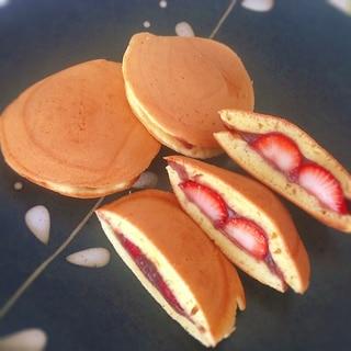【簡単】苺どら焼き