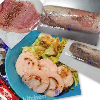 【鶏ハム】簡単 ピリ辛 しっとり鶏ハム 鶏むね肉