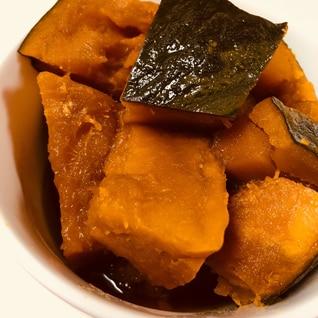 簡単!失敗なし!かぼちゃの煮物