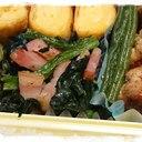 お弁当の隙間おかず☆ほうれん草とベーコンのソテー