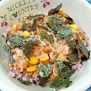 納豆の食べ方-ツナ&コーン♪