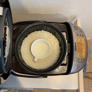 【離乳食】炊飯器で簡単☆10倍がゆ