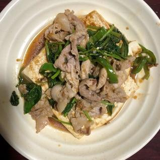 豆腐に豚肉と野菜のせ