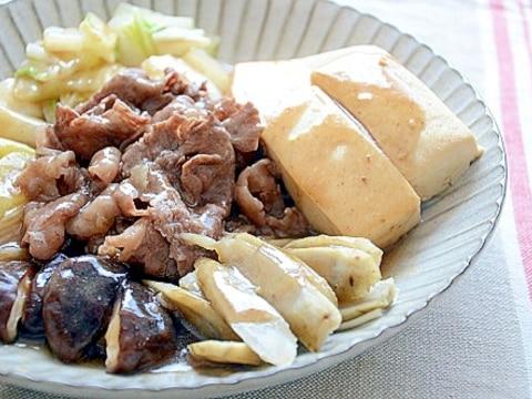 ☆減塩レシピ☆ 野菜も一緒に!すきやき風肉豆腐