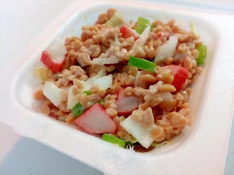 かにかまと白菜と長葱のひきわり納豆
