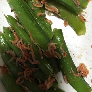 スナップえんどうと干しエビの炒め物